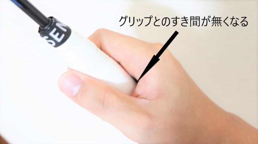 応用的なイースタングリップでグリップを握ったときの手のすき間