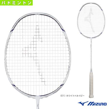 MIZUNO ALTIUS 01 SPEED
