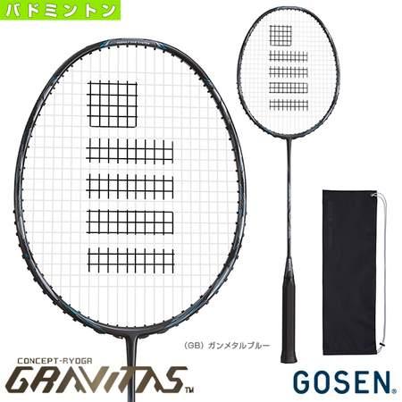 GOSEN GRVITAS 7.5-SX