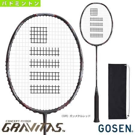 GOSEN GRAVITAS8.5 SX