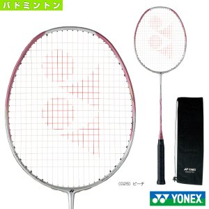 YONE ナノフレア600
