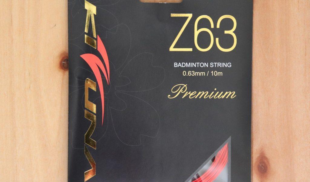 KIZUNA Z63 Premiumのパッケージ