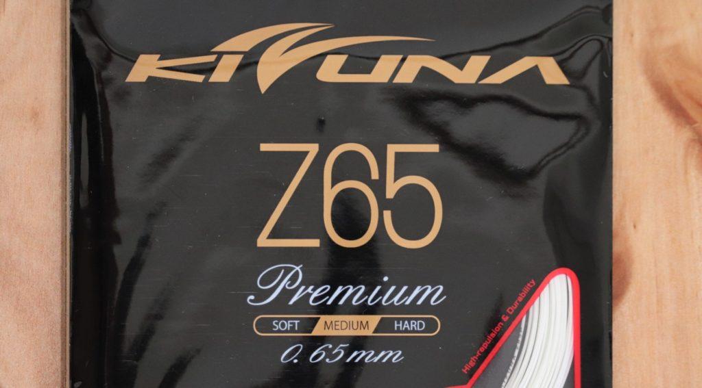 KIZUNA Z65 Premiumのパッケージ