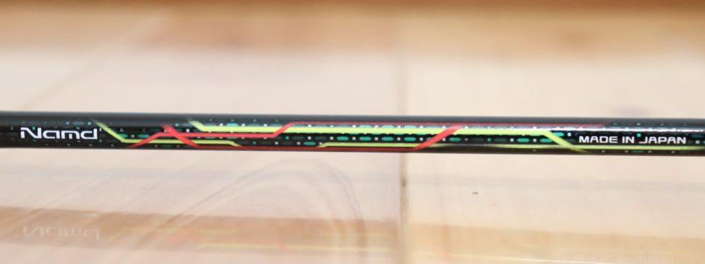 YONEX ASTROX88Dのシャフト