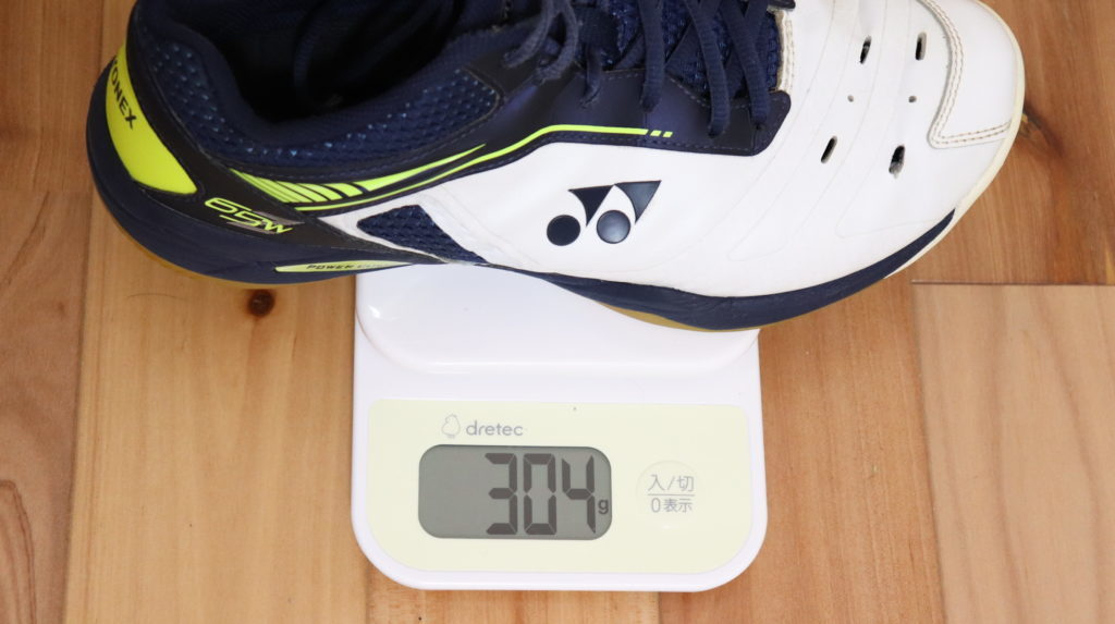 ヨネックス パワークッション65Z 重量
