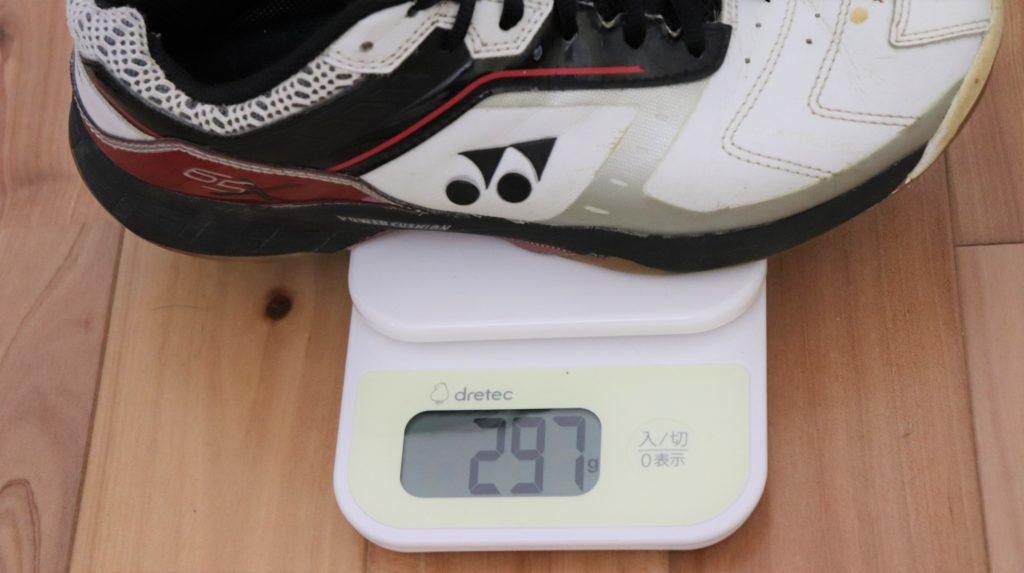 ヨネックス パワークッション65X 重量