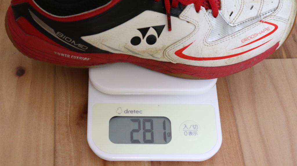 ヨネックス パワークッション810MID 重量
