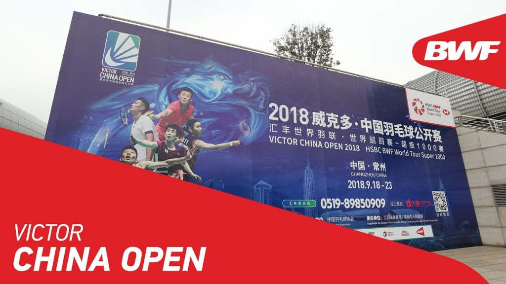 【バドミントン】中国オープン2019のYouTube動画をまとめ【組み合わせ・結果】