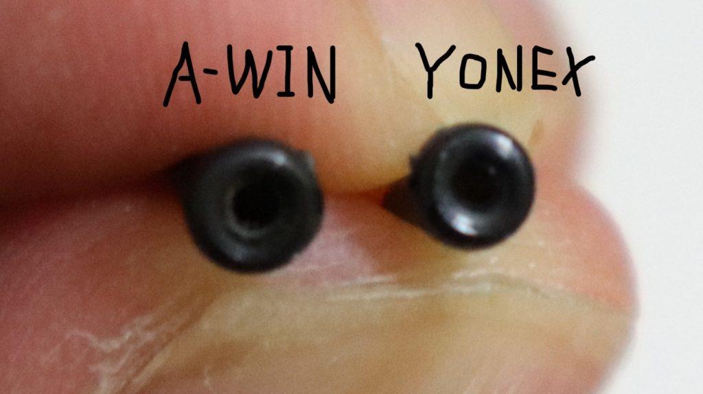 YONEXのグロメットの穴の比較