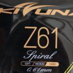 KIZUNA Z61 Spairalのパッケージ