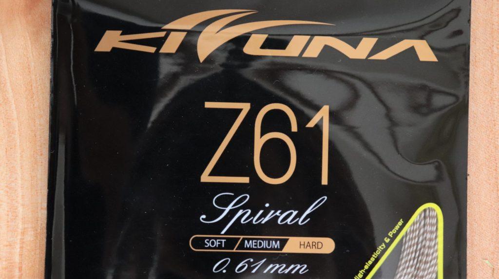KIZUNA Z61 Spiralのパッケージ