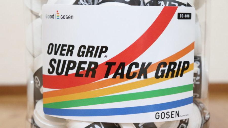 GOSEN SUPER TACK GRIP 外観