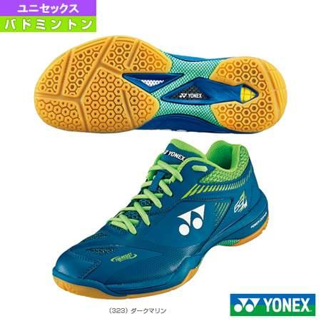 YONEX パワークッション65Z2 WIDE