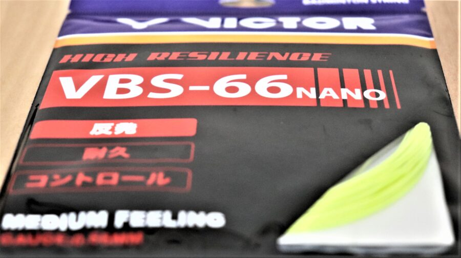 VICTOR VBS-66NANO