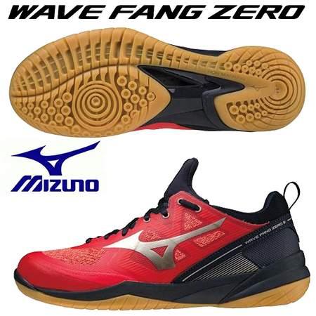 MIZUNO WAVe FANG ZERO2