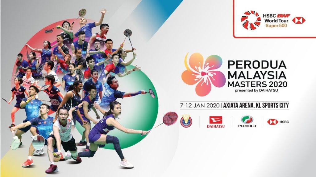 マレーシアマスターズ2020のYouTube動画まとめ