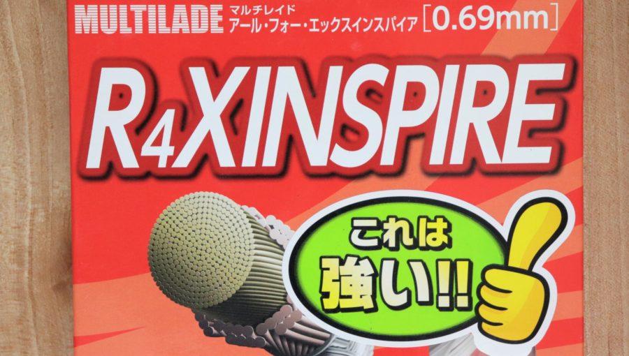 GOSEN R4XINSPIRE パッケージ