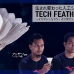 MIZUNO TECH FATHER