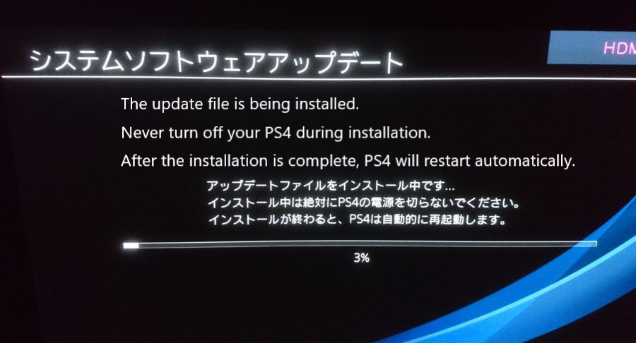 System file update