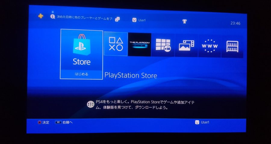 PS4 startup screen