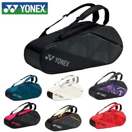 YONEX ACTIVEシリーズ ラケットバック6