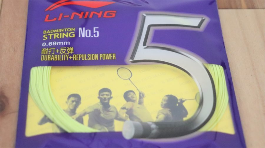 LI-NING NO.5 パッケージ