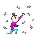 ブログ 収益 月1万円