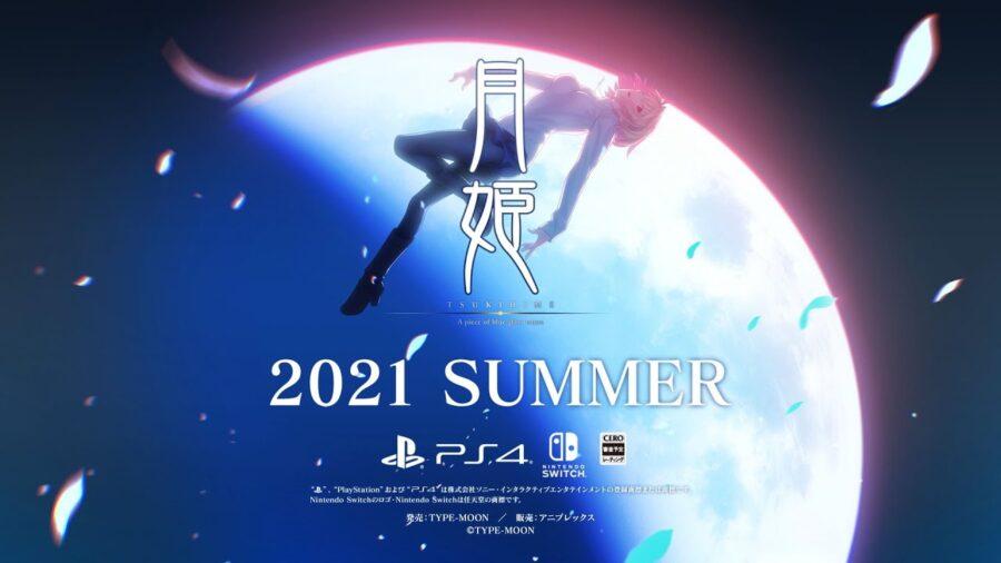 2021年の発売済みPS4ソフト