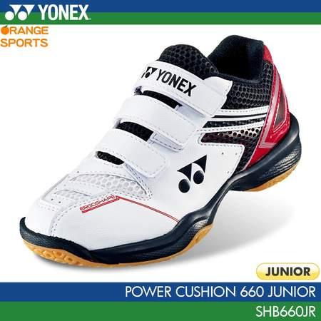 YONEX パワークッション660ジュニア