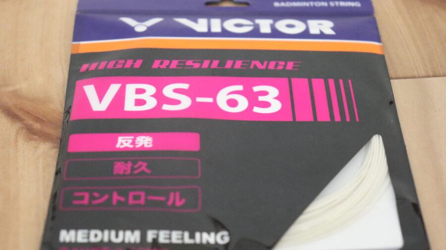 VICTOR VBS-63 パッケージ