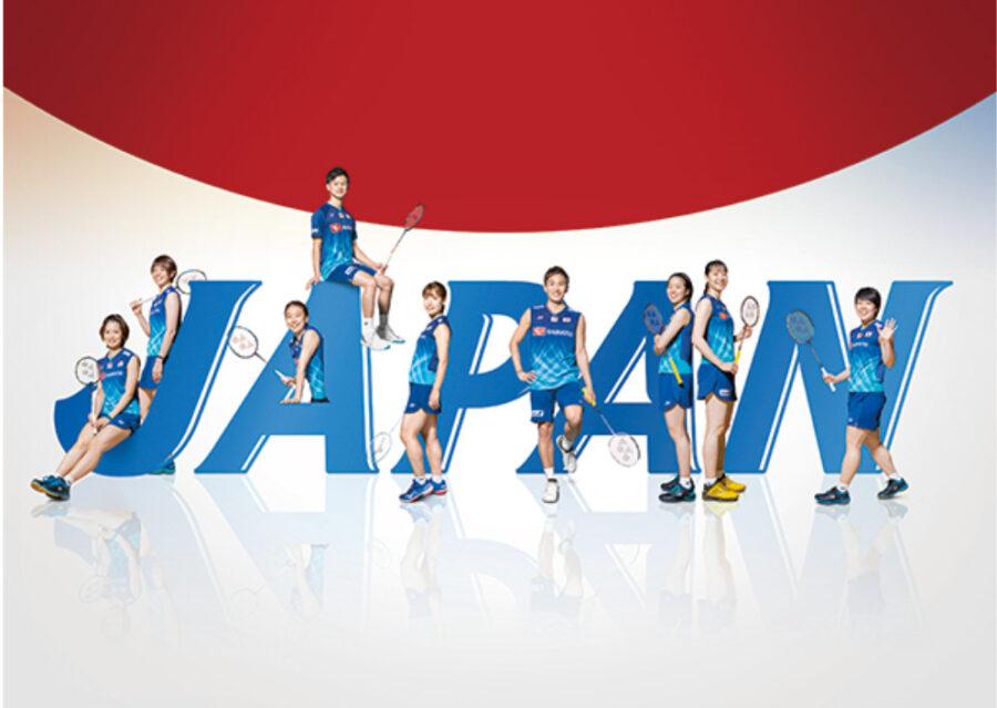 バドミントン日本代表ユニフォーム